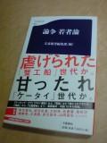 20081011023743_3