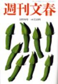 Shukanbunshun090409_2