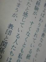 20090821132043